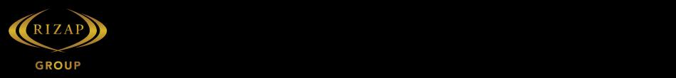 RIZAPグループ株式会社